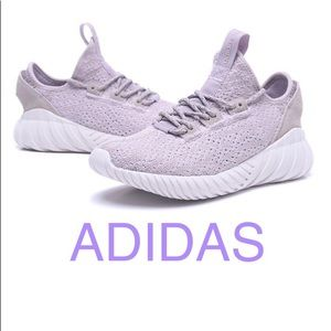 NEW Rare Adidas Original Tubular Doom Lilac